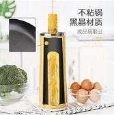 蛋捲機 110V台灣電壓 新北現貨蛋腸機 包腸機 家用全自動包腸機 雞蛋包腸機 蛋捲機 煎蛋器