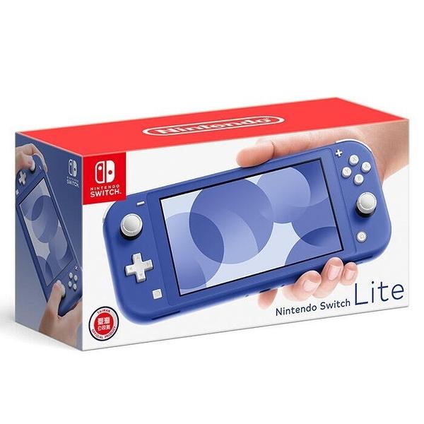 [哈GAME族]免運費 可刷卡 5/7發售 新配色 藍色 個性藍 Switch NS Nintendo Switch Lite 台灣專用機