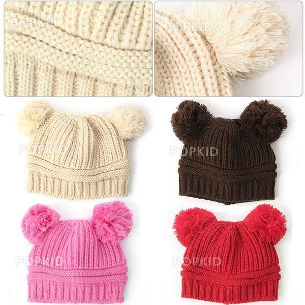 百搭《簡約雙球款》可愛保暖帽
