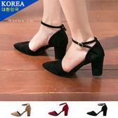 女款 韓國質感絨質扣帶高跟 尖頭包鞋 59鞋廊