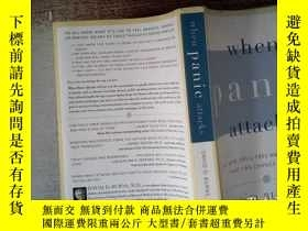 二手書博民逛書店When罕見Panic Attacks: The New, Drug-Free Anxiety Therapy T