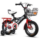 兒童自行車3歲寶寶腳踏車6-7-8-9-10歲男孩女孩童車 JD4538【KIKIKOKO】-TW