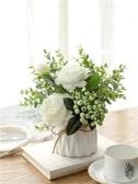 仿真植物 北歐仿真植物花藝小盆栽ins室內家居擺件客廳辦公桌裝飾假花創意 裝飾界 免運