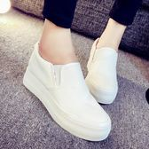 女內增高鞋 百搭懶人鞋帆布鞋休閒鞋