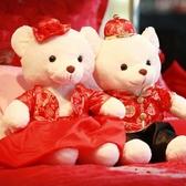 創意結婚禮物婚紗熊毛絨玩具婚慶新婚壓床娃娃一對布玩偶情侶公仔【交換禮物】