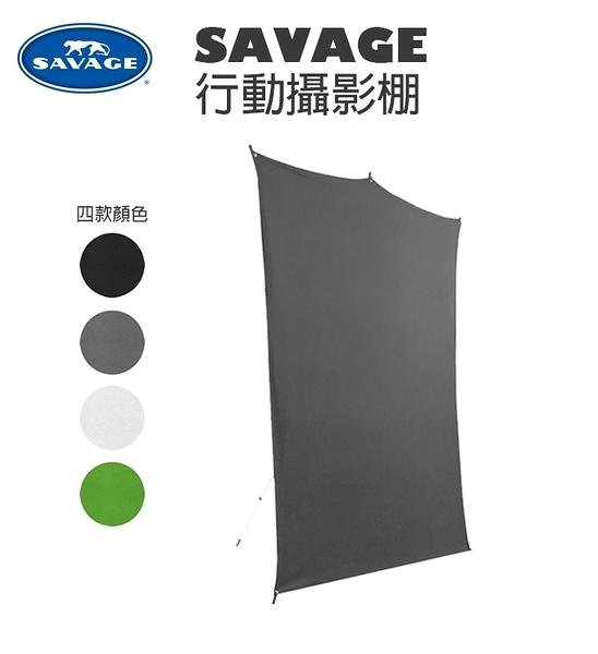 【EC數位】SAVAGE 行動攝影棚 5x7英尺 1.52m x 2.13m 行動背景布 耐皺聚酯背景 背景布