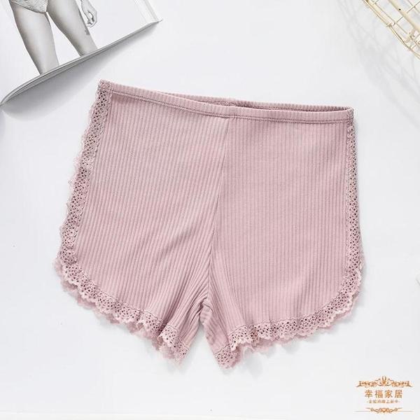 安全褲 蕾絲安全褲女夏防走光棉質二合一打底短褲內搭大尺碼薄款外穿不捲邊