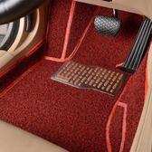 【黑色星期五】全包圍腳墊專車專用老款地毯腳踏墊汽車內飾用品