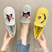 豆豆鞋年新款女一腳蹬平底單鞋外貿布鞋韓版時尚休閒帆布鞋子 聖誕節全館免運