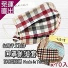 現貨 台灣製作手工純棉口罩保護套(圖案隨...