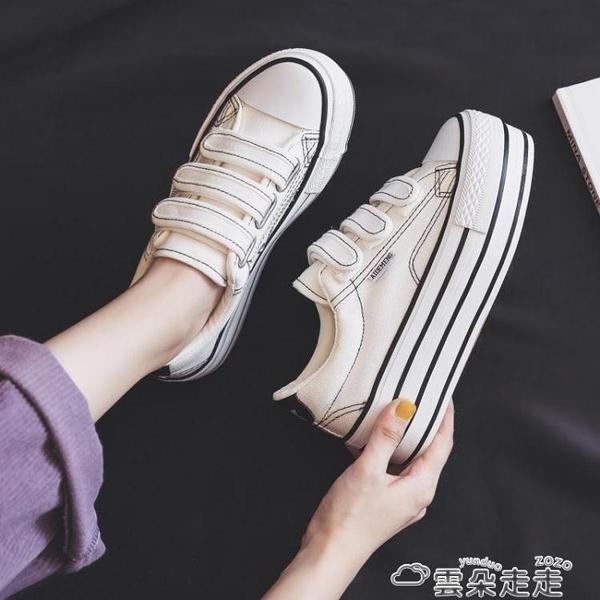 小白鞋魔術貼小白鞋2021新款春秋季松糕厚底5CM帆布鞋女ulzzang百搭板鞋  雲朵 618購物