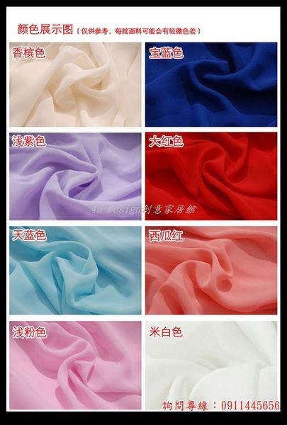 (45 Design) 訂做款式7天到貨最新韓國紗前短後長晚禮服,伴娘服,姐妹裙,演出服,敬酒服