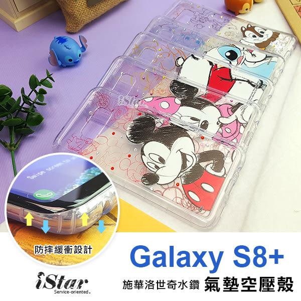 三星 S8 Plus 空壓殼 手機殼 迪士尼 正版授權 施華洛世奇/水鑽/彩繪/透明 軟殼 6.2吋 Samsung 米奇