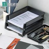檔架 日本進口INOMATA 桌面辦公疊加式A4紙檔架檔收納盒檔案收納籃XW 全館免運