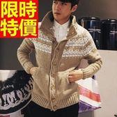 男美麗諾羊毛毛衣外套-復古保暖修身男開襟針織衫64k22[巴黎精品]