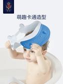 蒂愛嬰兒洗頭帽神器寶寶新生兒童浴帽防水護耳小孩洗澡帽可調節 童趣