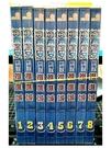 挖寶二手片-B04-004-正版DVD-動畫【航海王:推進城 01-08 全集】-套裝 日語發音