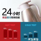 慧太保溫壺家用 熱水瓶不銹鋼保溫瓶暖瓶暖壺大容量保溫水壺2.0L 摩可美家