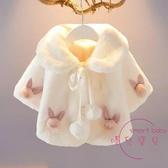 兒童披風 女寶寶披風短款鋪棉加厚保暖斗篷秋冬外出兒童小女孩洋氣上衣外套【降價兩天】