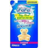 日本【FaFa熊】嬰兒花香抑菌洗衣精 花香 補充包810ml