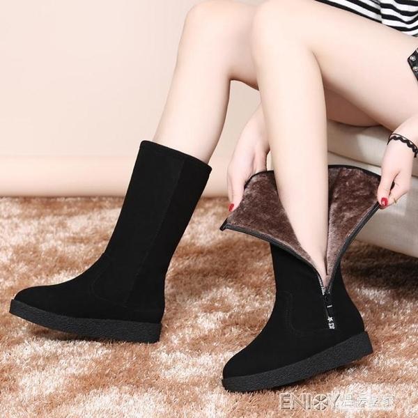女士雪地靴女新款中筒平底百搭棉鞋短靴冬季加絨長款高筒靴子 檸檬衣舎