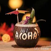 酒吧餐廳雞尾酒杯 創意tiki雞尾酒杯陶瓷杯        瑪奇哈朵