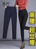 女褲春秋薄款外穿打底褲大碼高腰彈力緊身小腳鉛筆黑色褲子褲 新年特惠