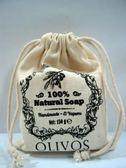 華世~OLIVOS橄欖油手工皂150公克~特惠中