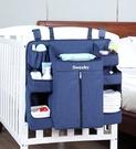 嬰兒床收納袋掛袋儲物袋