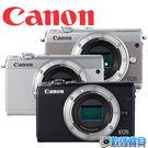 【分期0利率,送清保組】Canon EO...