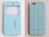 KALAIDENG 卡來登 Apple iPhone 6/iPhone 6S 側翻式保護套 冰晶系列