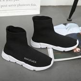 彈力襪子鞋女2020網紅女鞋老爹春季新款潮鞋飛織高幫運動短靴潮 貝芙莉