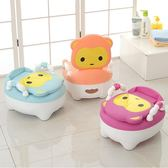 快樂王子加大號小孩兒童坐便器凳寶寶嬰兒便盆嬰幼兒童小馬桶男女【快速出貨】