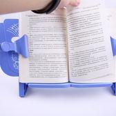 讀書架書夾看書架閱讀架兒童 TY28『miss洛羽』