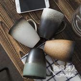手工陶瓷馬克杯子帶勺復古創意磨砂SMY5025【極致男人】