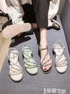 平底涼鞋 涼鞋女仙女風2021年夏季新款綁帶水鉆厚底時裝平底沙灘羅馬鞋百搭 智慧 618狂歡
