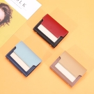 大容量女士卡包女式小巧可愛超薄韓國精致高檔小ck卡夾卡套名片夾