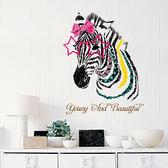 創意無痕壁貼 斑馬 透明壁貼《YV6760》HappyLife