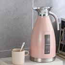 不鏽鋼保溫壺家用開水瓶大容量宿舍便攜熱水壺真空保溫2升暖水瓶