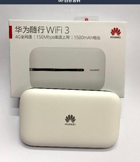 【鼎立資訊 】4G LTE無線wifi分享器 行動Wi-Fi分享器 4g wifi分享器 無線基地台