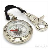指南針便攜式多功能鑰匙扣指南針戶外登山野營工具裝飾指南針羅盤 KB5626【Pink中大尺碼】