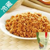 台畜海苔肉鬆1包(500g/包)【愛買冷藏】