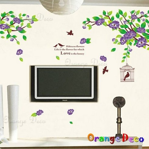 壁貼【橘果設計】芙蓉花(紫) DIY組合壁貼/牆貼/壁紙/客廳臥室浴室幼稚園室內設計裝潢