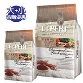 【合購優惠】艾思柏貓食-紅藜鮪魚口味20磅+1.5Kg