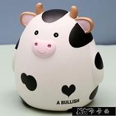 儲錢罐可存可取大容量兒童防摔萌牛儲蓄罐創意生日禮物女零錢【雙十一狂歡】