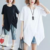 大碼T恤 大碼女裝200斤胖mm心機上衣設計感顯瘦減齡寬鬆韓版不規則夏季T恤