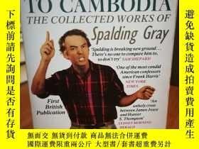 二手書博民逛書店Swimming罕見to CambodiaY12800 SPAL