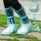 高筒 防滑 防雨 防濕 防水 方便 兒童...