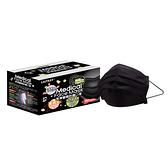 萊潔 醫療防護口罩兒童-童心曜石黑(50入/盒裝)