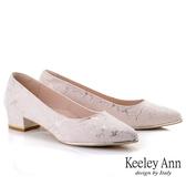 Keeley Ann極簡魅力 MIT大理石紋粗跟鞋(粉紅色)